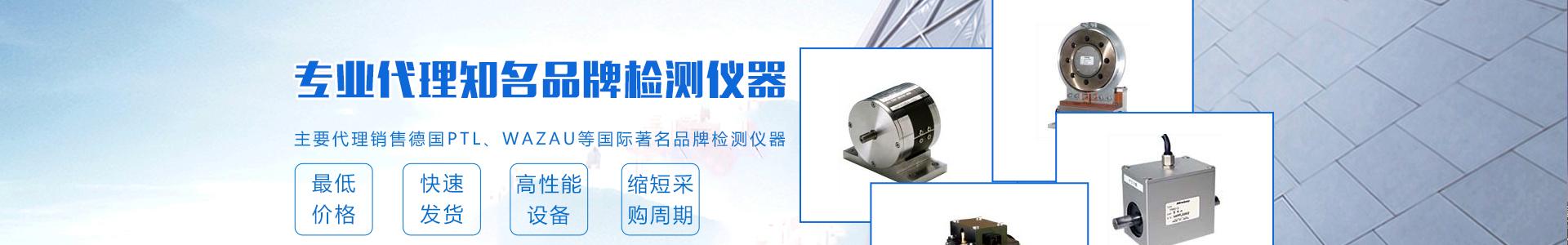http://www.zhijian-china.com/data/upload/201912/20191223225403_481.jpg