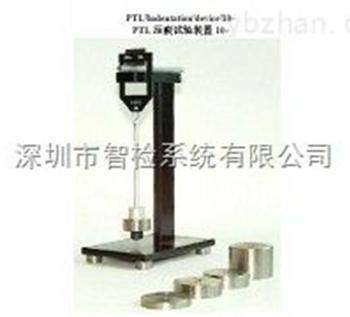 德国PTL压痕试验仪插头高温压力试验仪