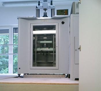 德国WAZAU联合硬度标准机