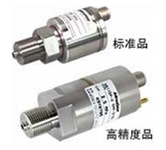 高精度、高稳定性 压力传感器 NS115PNS115系列
