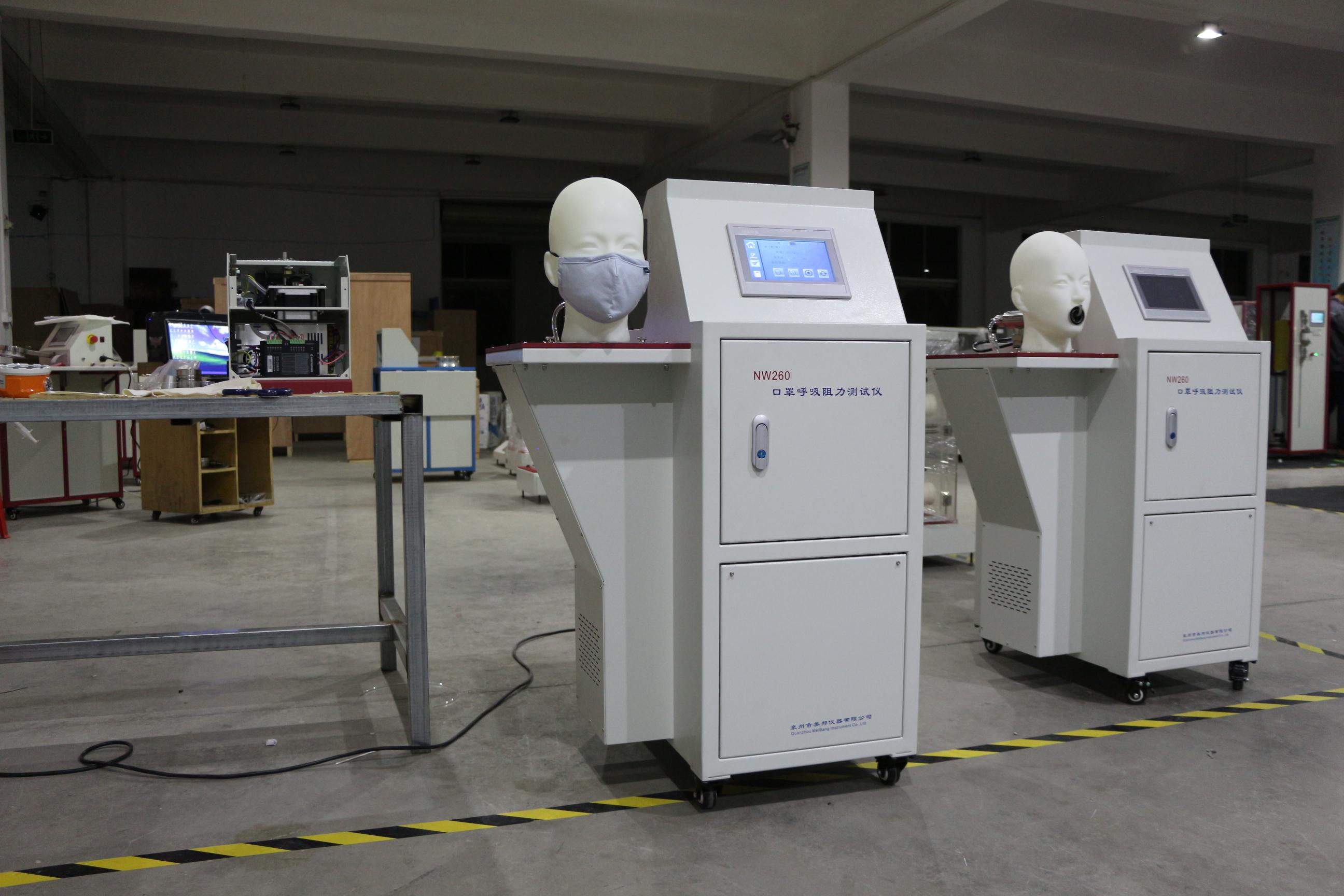 重庆呼吸阻力测试仪