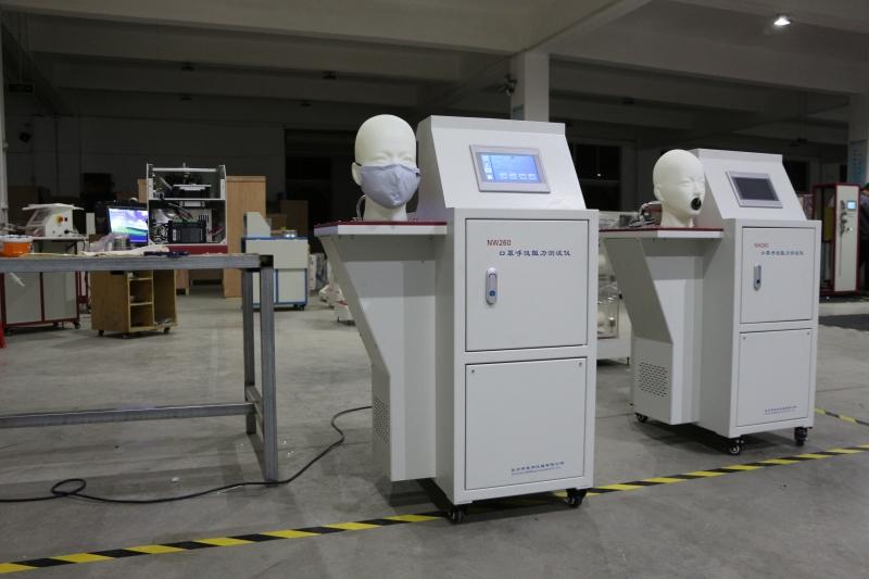 呼吸阻力測試儀
