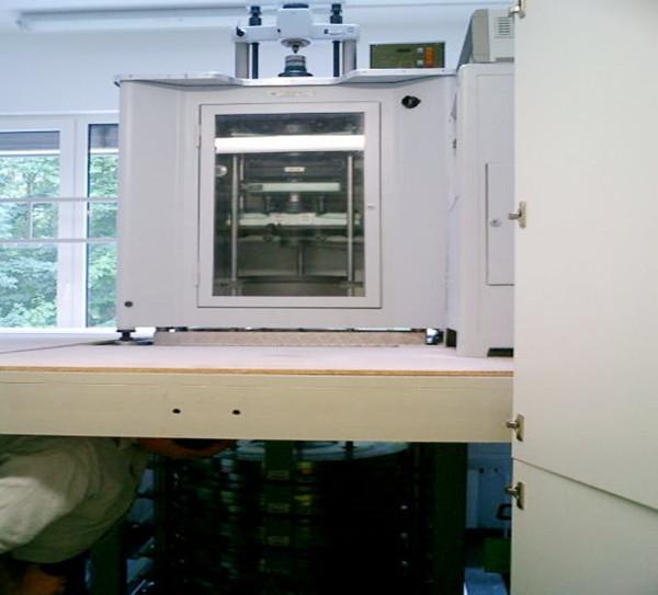 联合硬度标准机