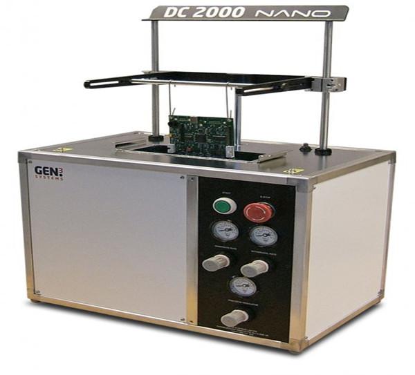 北京DC 2000 纳米 浸涂系统